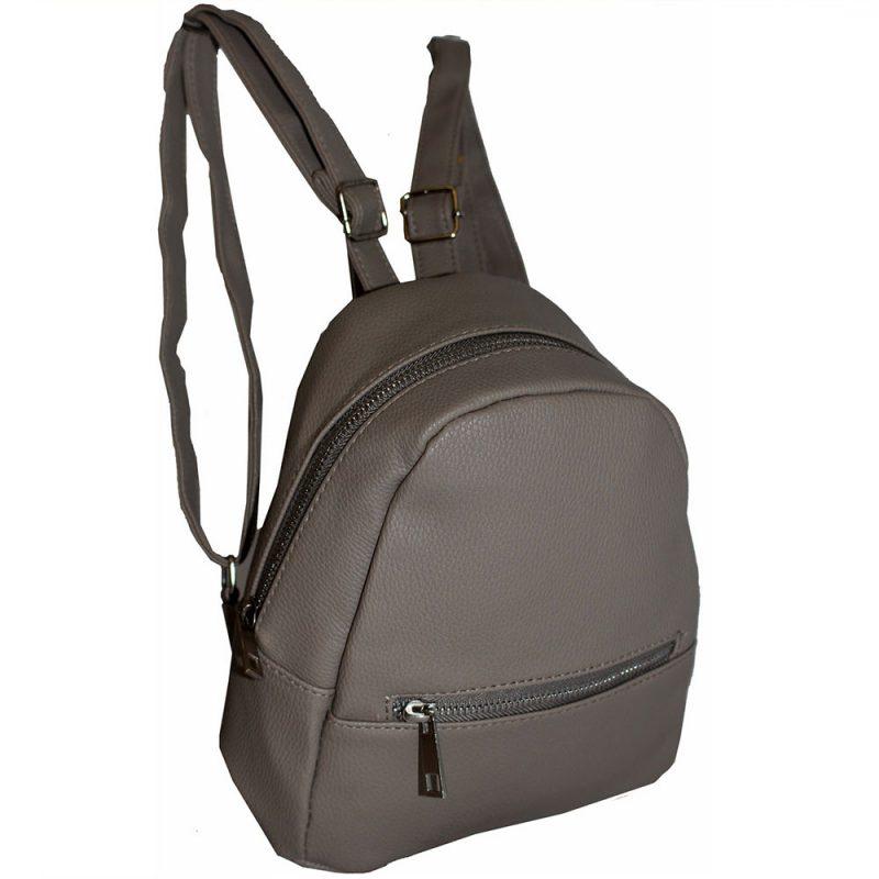 mini backpack grey - bagzone.co.uk