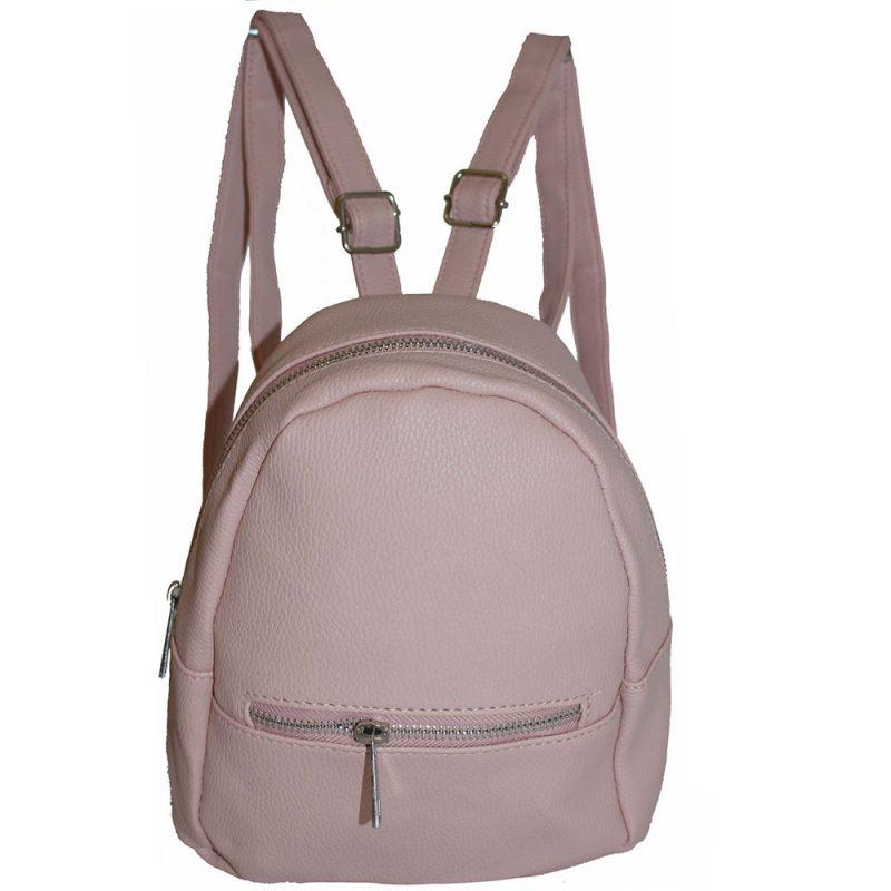 mini backpack pink - bagzone.co.uk